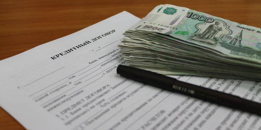 выгодно ли рефинансирование кредита в втб